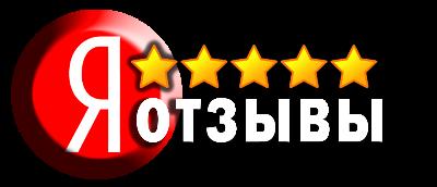 отзывы о лазерной эпиляции Lasernur Новый Уренгой на Яндекс