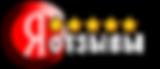 яндекс отзывы Lasernur лазерная эпиляция