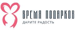 """интернет-магазин """"Время подарков"""" корейская косметика"""