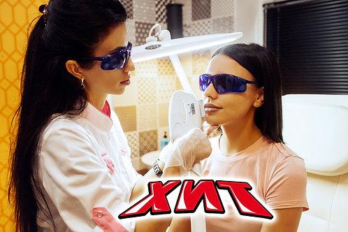 Лазерная эпиляция зоны лица - верхняя губа, щеки, подбородок, лоб