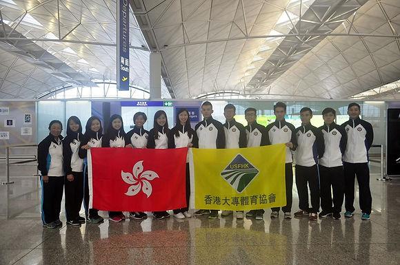 2016年第5屆世界大學木球錦標賽