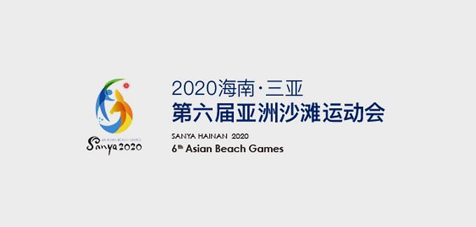 第六屆亞洲沙灘運動會香港木球代表隊遴選機制