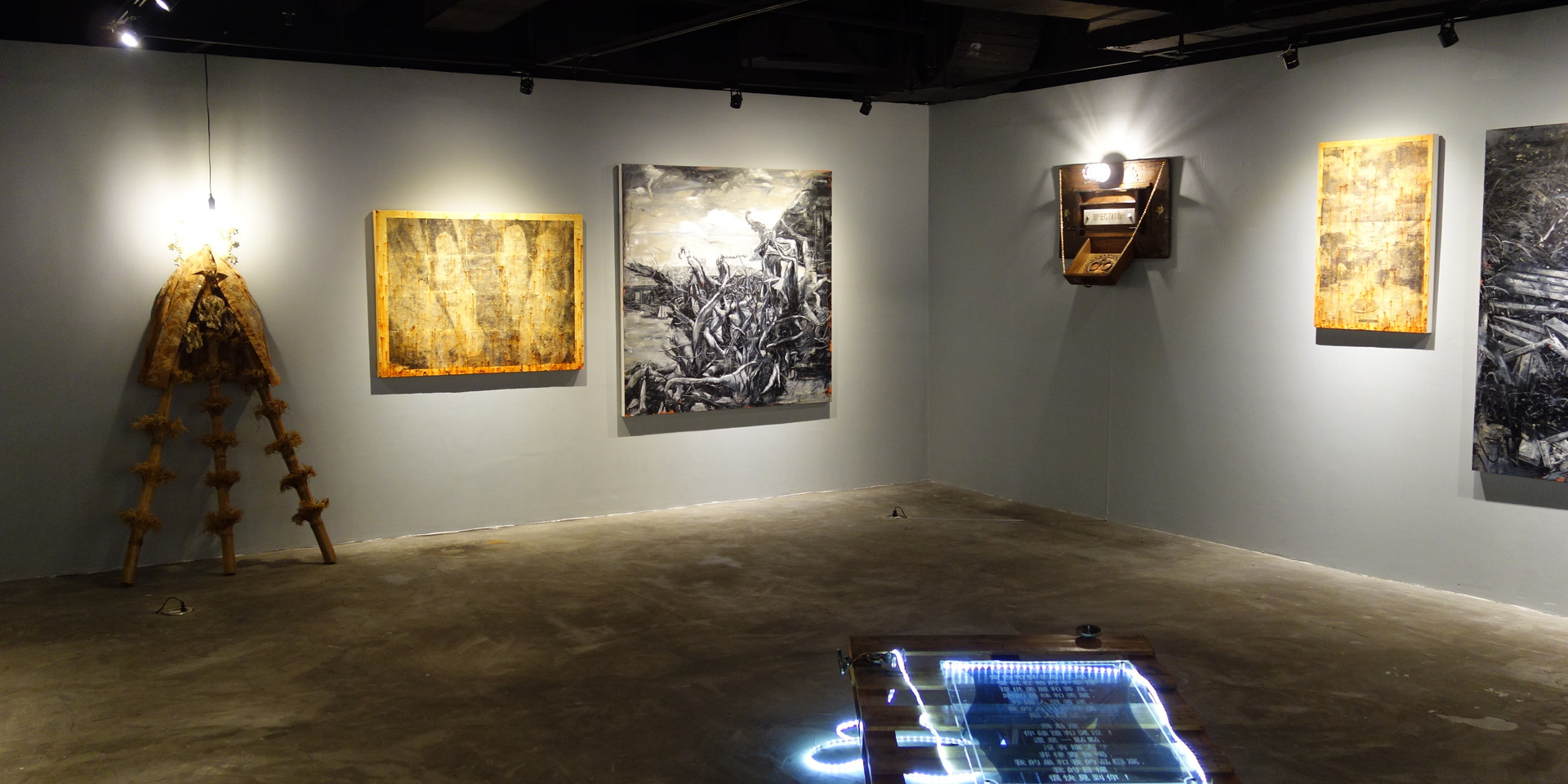 END installation view