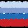 qiagen-logo-transparent.png