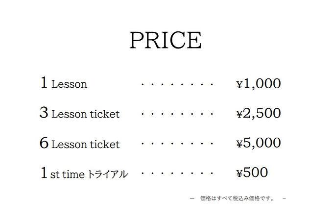 Price_edited.jpg