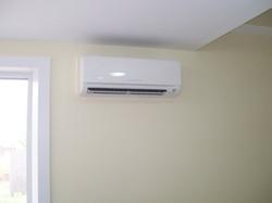 Mitsubishi ductless indoor unit (5)