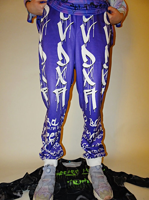 PURPLE COCAINE PANTS