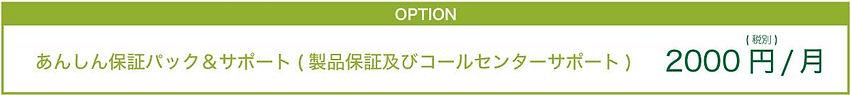 16_検温_スタンド式_自立型検温器.jpg