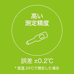 10_非接触_コロナ対策_自立型検温器.png