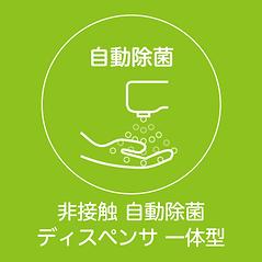 07_非接触_コロナ対策_検温器.png