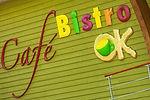 Restaurant Bistro OK Saint-Jean-Port-Joli
