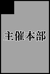 本部 サークルカット.png
