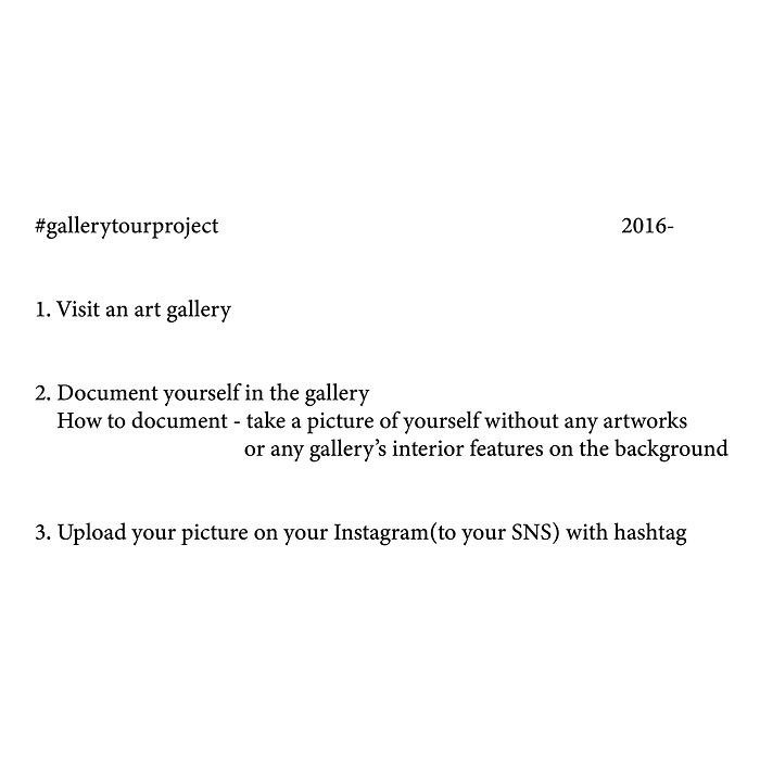 갤러리투어프로젝트.png