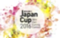 JAPANNCUP