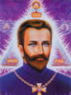 Ascended Master St Germain Sound Journey Meditation