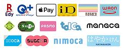 電子マネー ロゴ.png