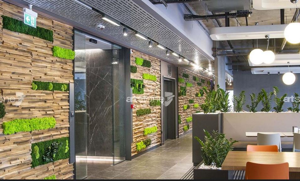 Interior Holz- Design