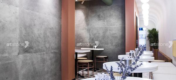 Wandgestaltung glatte Sichtbeton Wandpan