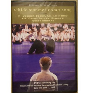 2008 Summer Camp DVD