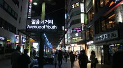 Jongno_night1