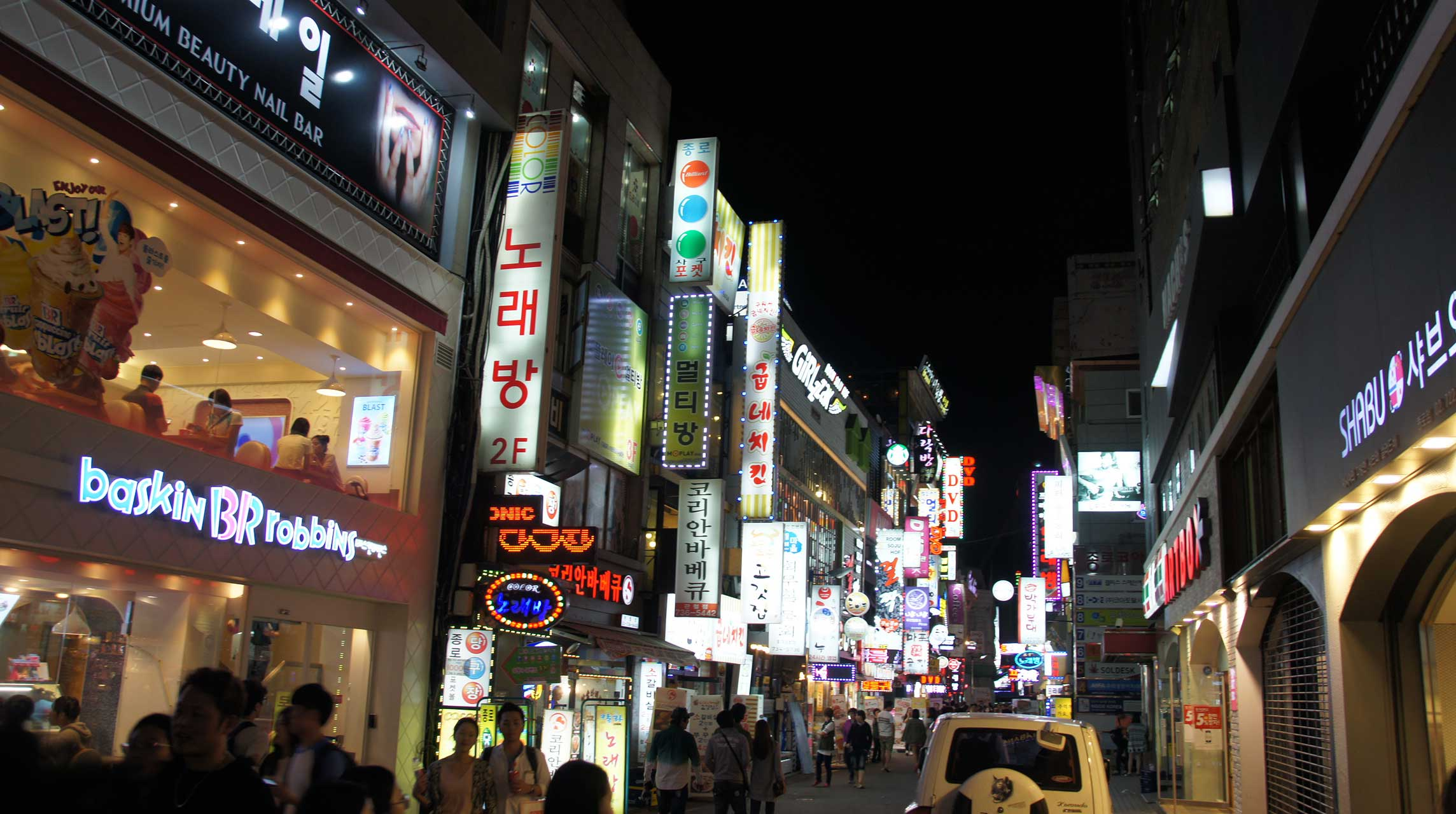 Jongno_night