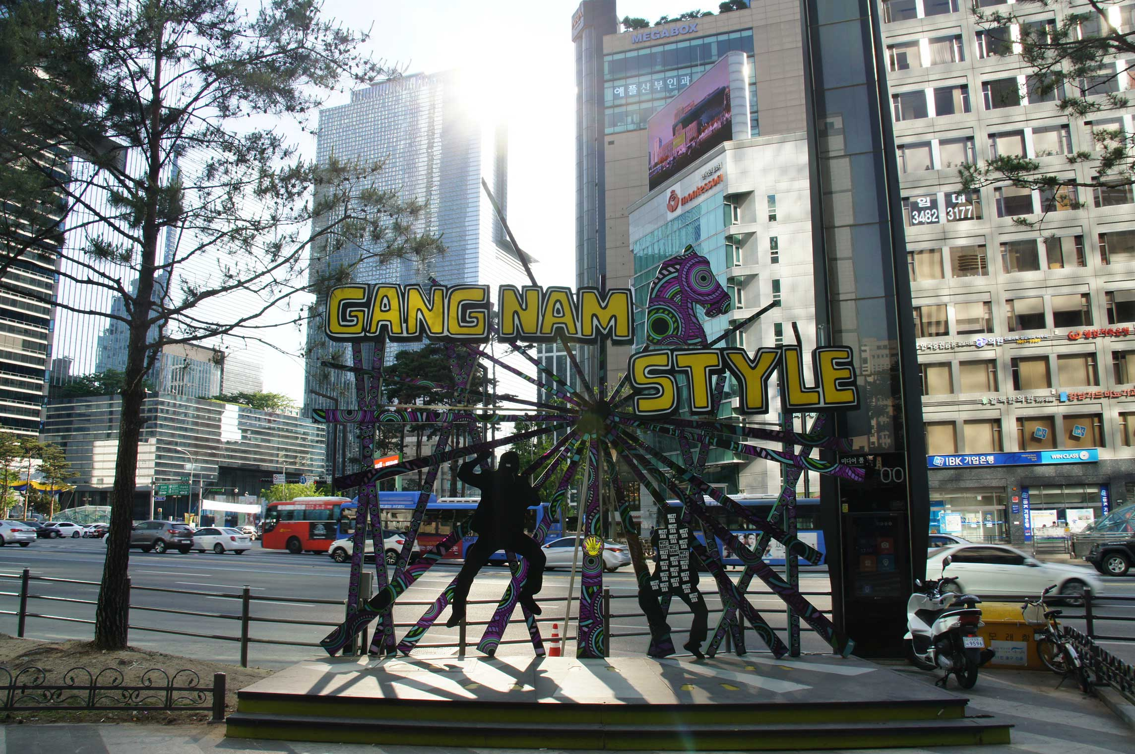 Seoul_Gangnam-style