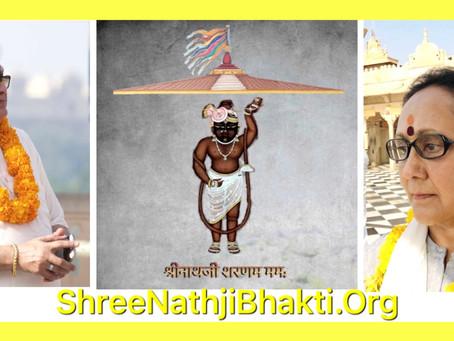 ShreeNathjiBhakti.org