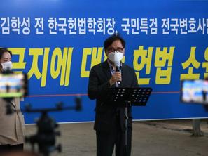 """""""예배 금지는 위헌""""… 국민특검단 헌법소원 제기"""