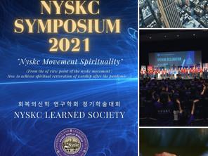19th 회복의신학연구학회 정기학술대회