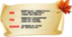保険 医療保険が使えます。(介護保険ではありません)※ただし、医師から同意書が必要です。※同意書は、当院でご用意します。料金 医療保険使用での1回の患者様負担金額 1割負担:300~800円程度 3割負担:900~2400円程度 施術時間 1回の施術時間:30~50分程度 週2~3回が目安になります。
