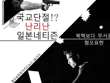 [한일펙트]5월 4째주 카드뉴스