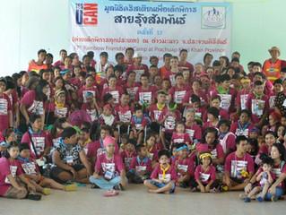 CCD Rainbow Friendship Camp