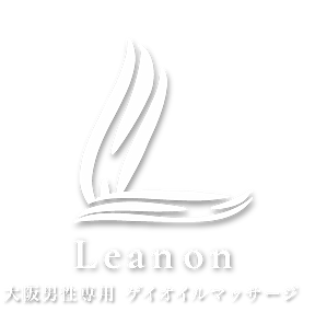 leanon-ロゴ02.png