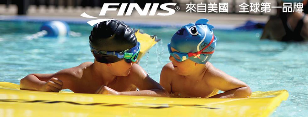 Branding FINIS_3.png