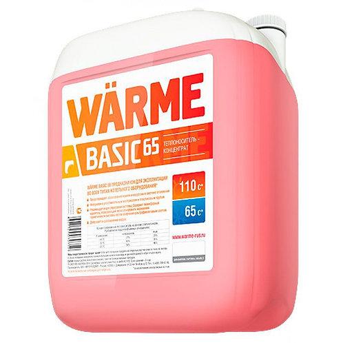 Теплоноситель WARME BASIC 65 10 КГ
