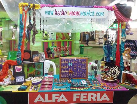 Feria en Alfaguara Jamundi 2017