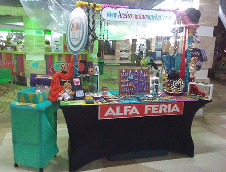 Feria Madres 2017