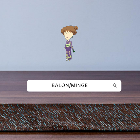 Balon/Minge