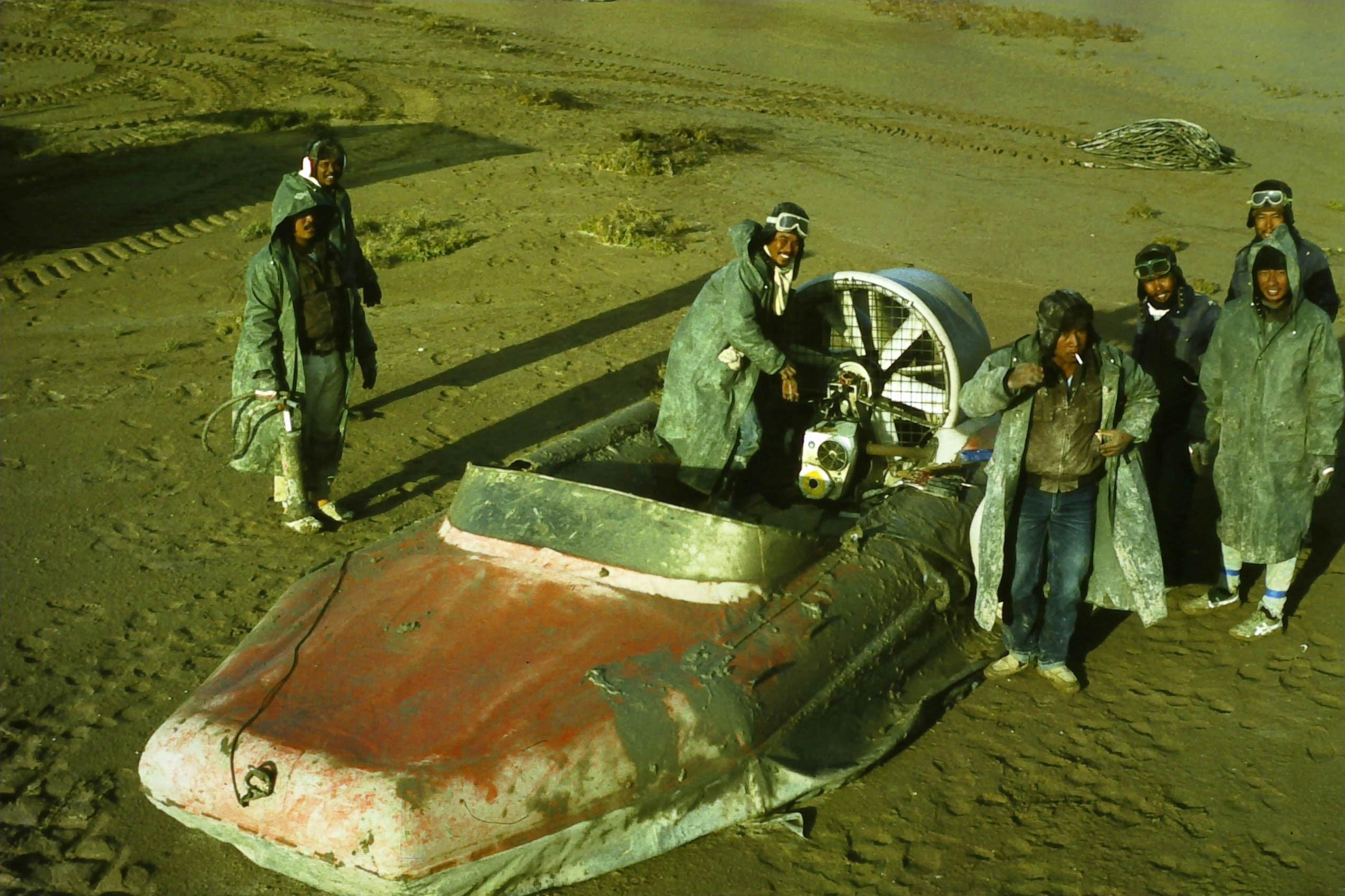 Hovercraft Travel