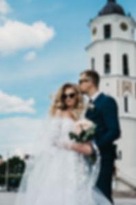 2019-05-25_Lauros_ir_Vytauto_vestuvės_IN