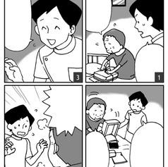 シンプルタッチの漫画