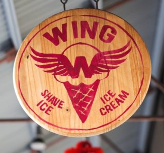 Wing Ice Cream