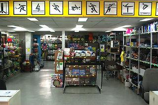 """חנות ספורט ת""""א"""