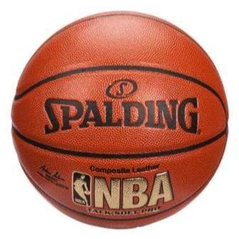 כדורסל ספולדינג NBA