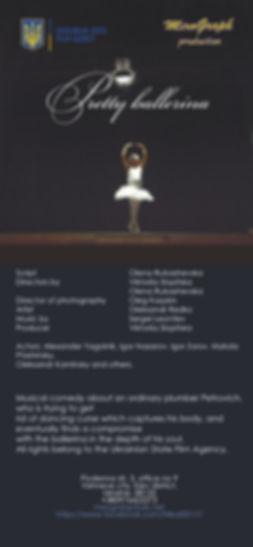 PrettyBallerina(sm).jpg