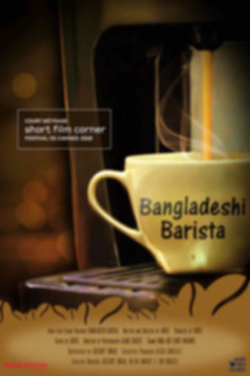 Bangladeshi Barista Poster.jpg
