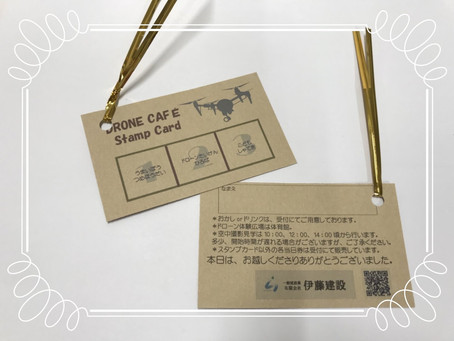 7/7㈯『ドローンCAFÉ』雨天決行‼