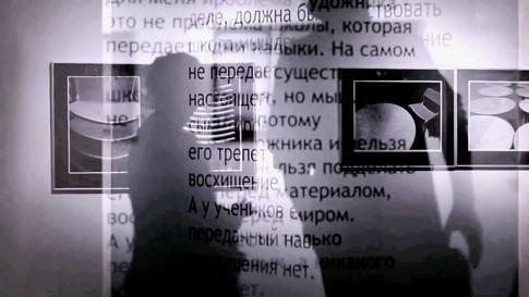 """Антон Силаев """"Попкорн"""""""