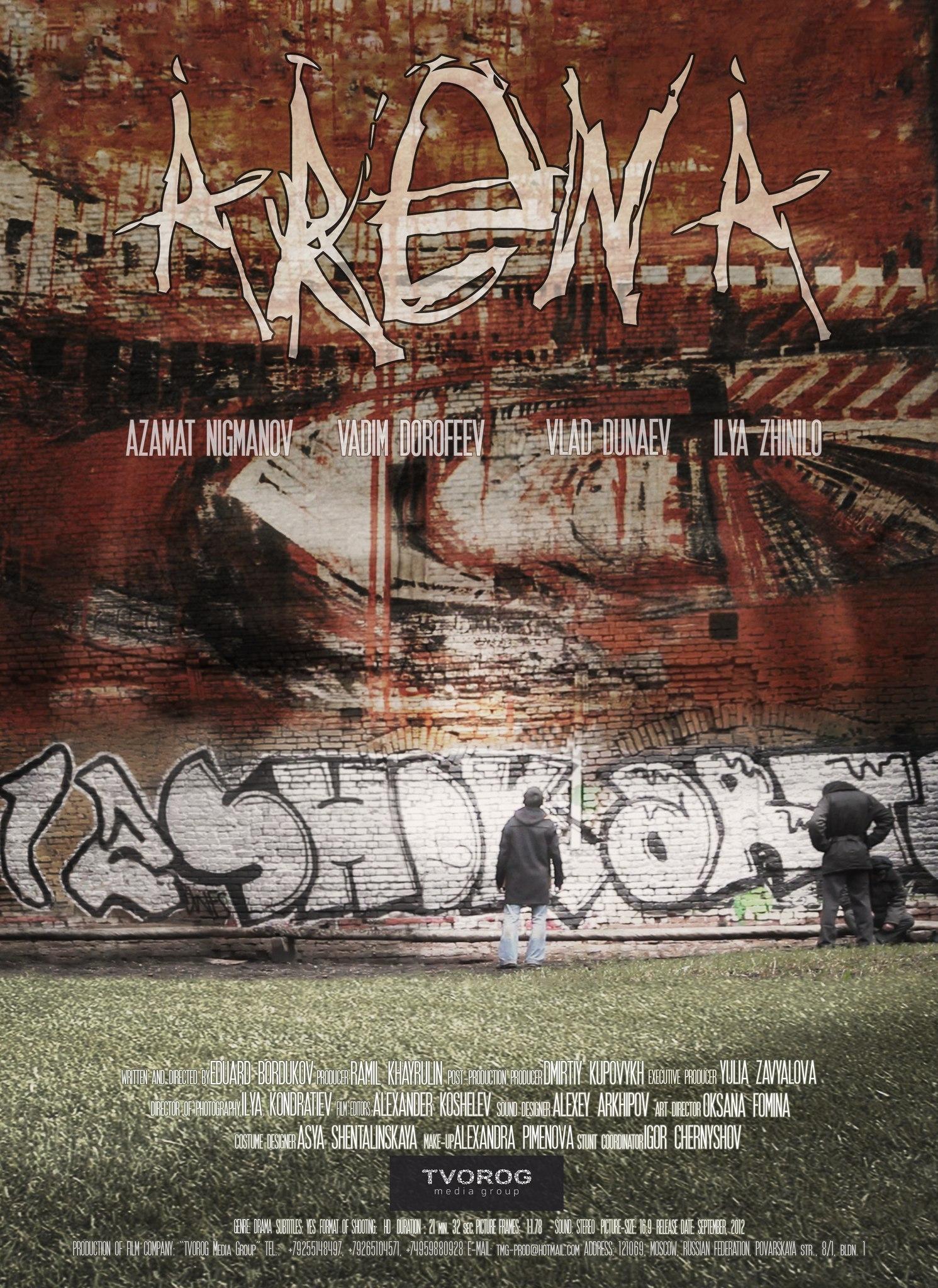 Arena, Ramil Khairulin 78