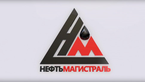 """АЗС """"Нефтьмагистраль"""""""